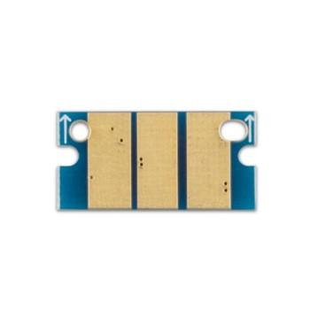 Čip za reset QMS-2400/CV