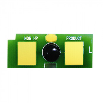 Čip za reset HP-3500/PL