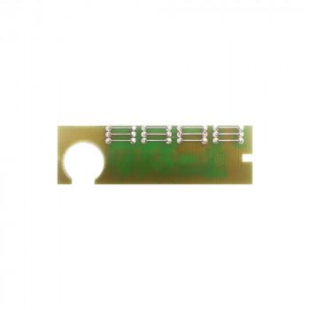 Čip za reset FX-200
