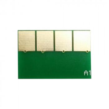 Čip za reset SCX-6120