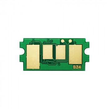 Čip za reset FS-1040