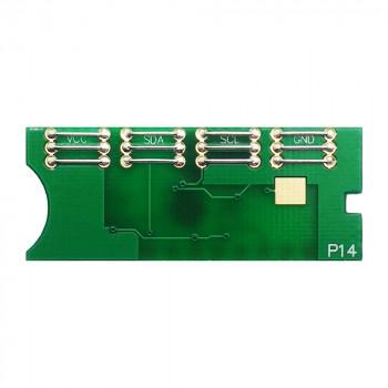 Čip za reset SCX-4300