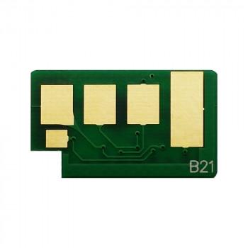 Čip za reset ML-1660/3200