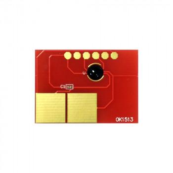 Čip za reset Lexmark Optra X264dn/X363dn/X364dn/X364dw