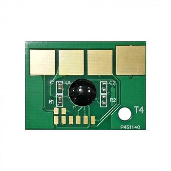 Čip za reset Lexmark Optra E260/E360/E460/E462/X463de  3.500 kopija.