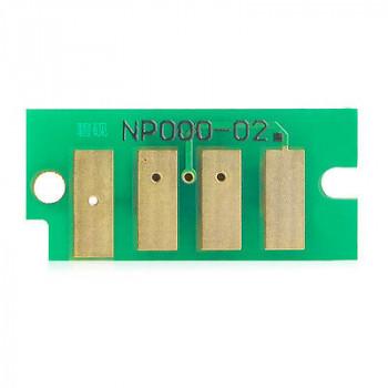 Čip za reset EPSON M1400/MX14 S050650 2.200K