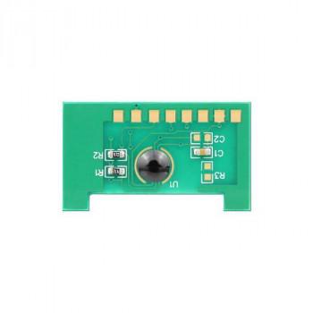 Čip za reset ML-2950/2.5K