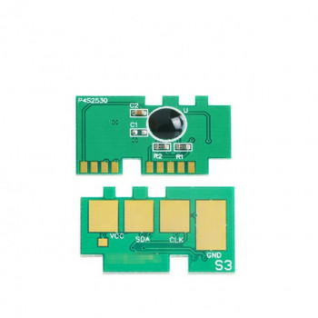 Čip za reset Samsung M2020/M2070  D111S  NOVI FIRMWARE