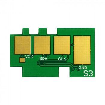 Čip za reset Samsung M2020/M2070 D111S stari firmware
