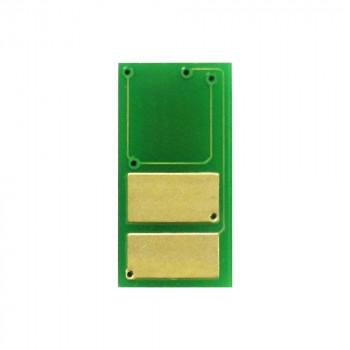 Čip za reset HP M402/M426  26A  3.100 kopija.