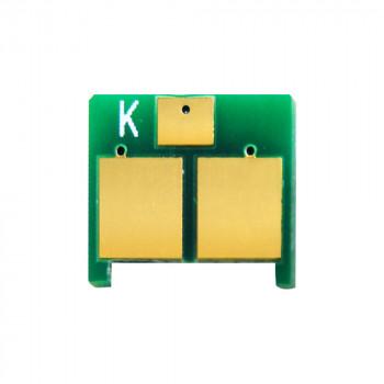 Čip za reset HP M201/M202/M225/M226 CRG737 CF283X 2.2K