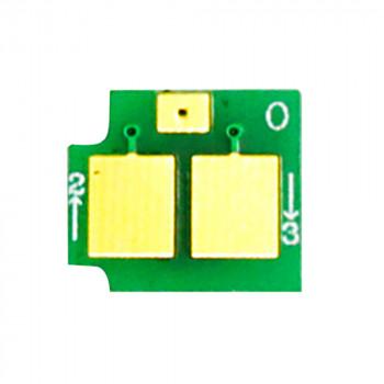 ČIP za reset HP-CM6040/PL
