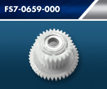 Zupčanik IR-5000/FS7-0659