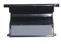 Separator Kycoera FS-1300 2HS94040